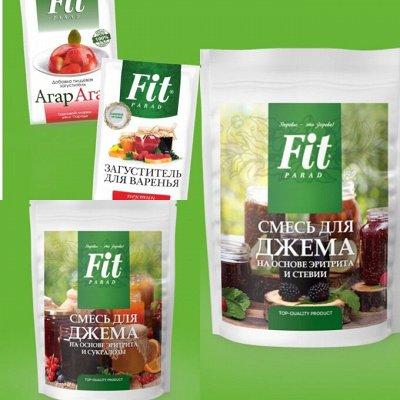 ФитПарад® - спортпит и омега — Загустители для варенья, желе, десертов — Диетические продукты