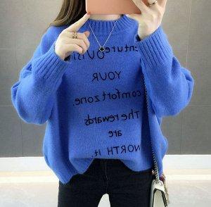 Осенне-зимний свободный свитер с буквами синий