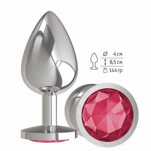 Большая серебряная пробочка с малиновым круглым кристаллом