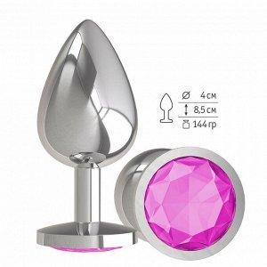 Большая серебряная пробочка с розовым круглым кристаллом