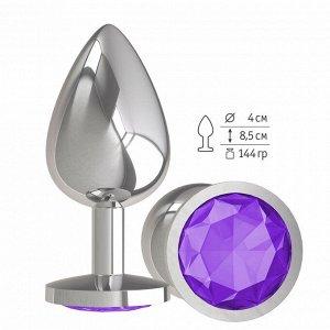 Большая серебряная пробочка с фиолетовым круглым кристаллом