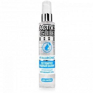 Увлажняющий интимный гель с гиалуроновой кислотой ACTIVE GLIDE HYALURONIC (100 г)