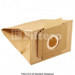 Filtero ELX 02 (5) Standard, пылесборники