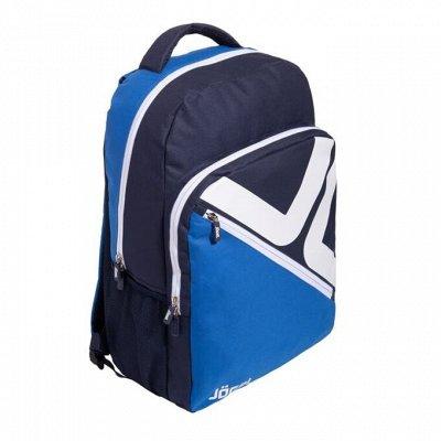 Prime Sport! Здоровый образ жизни — лучшее решение — Сумки и рюкзаки спортивные — Сумки и рюкзаки