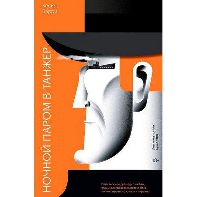 Миф - KUMON и необычные книги для тебя! — Интеллектуальная проза — Нехудожественная литература