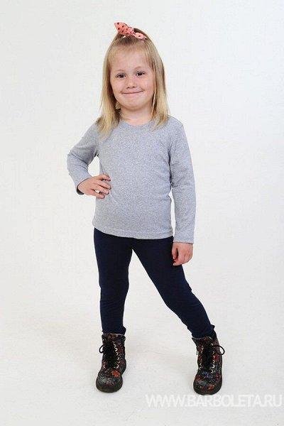 Барболета, одежда для дома, теплые новинки  — Детский трикотаж. Новинки! — Одежда