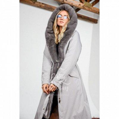 ЭДЕМ!❄ Быстрый дозаказ! Куртки, шубы, пальто, пуховики! — ТКАНЬ. Зимние парки — Зимняя куртка