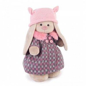 """Мягкая игрушка """"Зайка Ми в пальто и розовой шапке"""" (малый) (25 см)"""