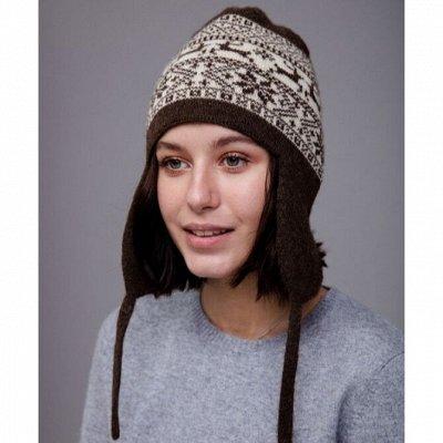Монголия-  Одежда из 100% ШЕРСТИ! НОВИНКИ! — Шапки и повязки из 100% натуральной шерсти — Вязаные шапки