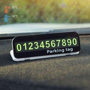 Табличка для номера