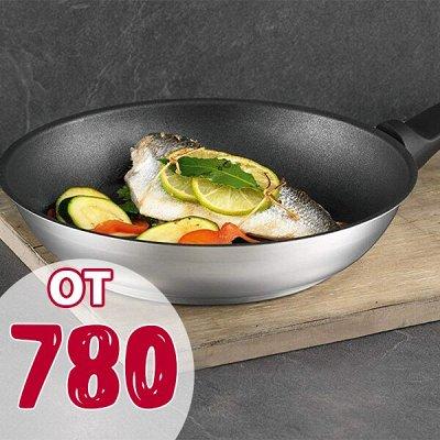 Соц. закупка💯Время экономить! Лучшие товары  — Сковороды с антипригарным покрытием — Для дома