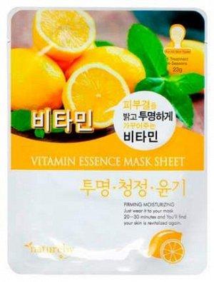 Natureby Маска для лица витаминная 23гр