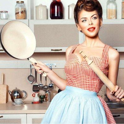 Всё что нужно каждый день! Стильное хранение продуктов — Для кухни. Много новинок — Аксессуары для кухни