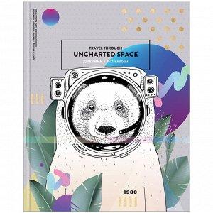 """Дневник 5-11 кл. 48л. (твердый) """"Space bear"""", глянцевая ламинация, тиснение фольгой"""
