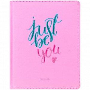 """Дневник 1-11 кл. 48л. (твердый) """"Just be you"""", иск.кожа, вышивка, тон. блок, ляссе"""