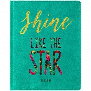 """Дневник 1-11 кл. 48л. (твердый) """"Like the star"""", иск.кожа, фольга, печать, тон. блок, ляссе"""