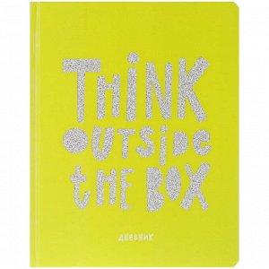 "Дневник 1-11 кл. 48л. (твердый) ""Outside the box. Green"", иск.кожа,вырубка,глиттер,тон. блок,ляссе"