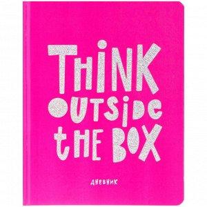 "Дневник 1-11 кл. 48л. (твердый) ""Outside the box. Pink"", иск.кожа,вырубка, глиттер,тон. блок,ляссе"