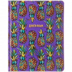 """Дневник 1-11 кл. 48л. (твердый) """"Pineapples"""", иск. кожа, ляссе, печать"""