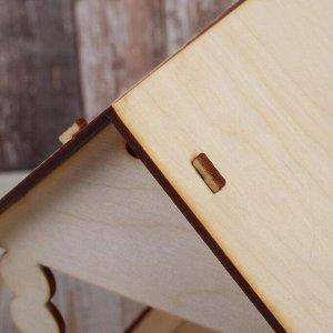 Kopмушка для птиц «Домик с брёвнами», 23,5 ? 18,5 ? 22,5 см