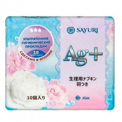 Всё что нужно каждый день! Ролики, пластины для массажа — Sayuri - японские прокладки. Высшее качество! — Женская гигиена