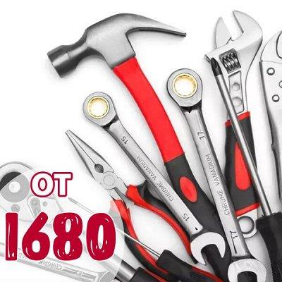 Соц. закупка💯Время экономить! Лучшие товары — Инструменты — Для ремонта