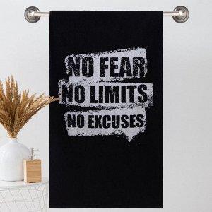 Полотенце махровое Этель ЧБ «No fear No limits», пестроткань, 70х130 см