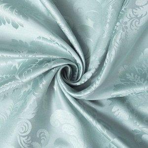 Штора портьерная «Этель» 130х280 см. Дамаск BLUE CLOUD