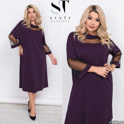 ❤《Одежда SТ-Style》Красивые наряды! Готовимся к Новому Году! — 48+: Самые красивые модели  — Платья