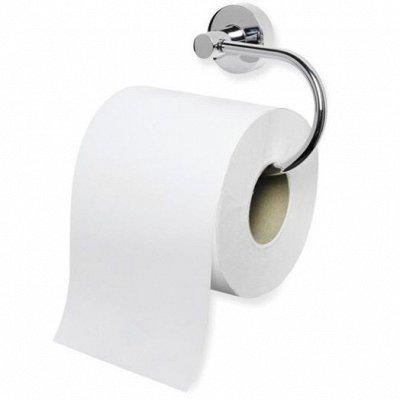 Всё что нужно каждый день! Мужское белье отличного качества — Туалетная бумага и бумажные полотенца по выгодной цене — Туалетная бумага и полотенца