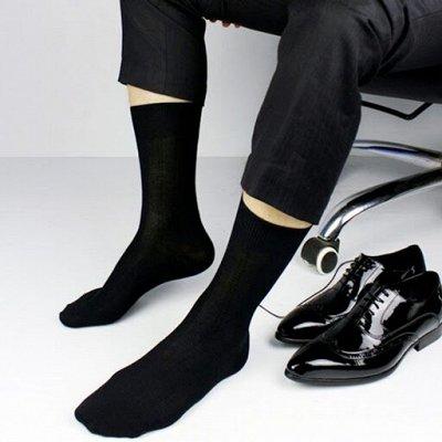 Всё что нужно каждый день! Носки женские, мужские — Мужские носки — Носки