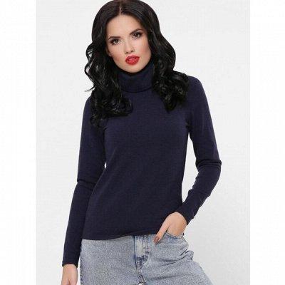F@SHION UP и 1FOR YOU! Одежда для женщин. Акция-20% — В НАЛИЧИИ. Быстрый развоз — Рубашки и блузы