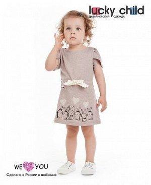 Платье Любимая девочка Лето бежевое