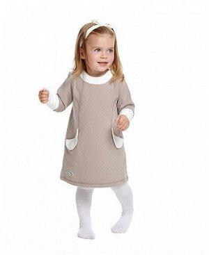 Платье Вдохновение бежевое