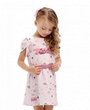 Платье Принцесса Сказки розовое приталенное