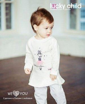 Платье-туника Любимая девочка