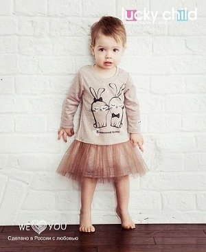 Платье Любимая девочка бежевое