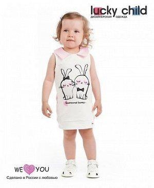 Платье Любимая девочка Лето молочное