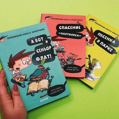 Приключения котенка Шмяка. Собери всю коллекцию! — Акция ! Творческое чтение — Детская литература