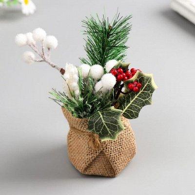 Новый год 2021🎄 Украшения, елки, гирлянды, сувениры🎄 — Декор для творчества — Все для Нового года