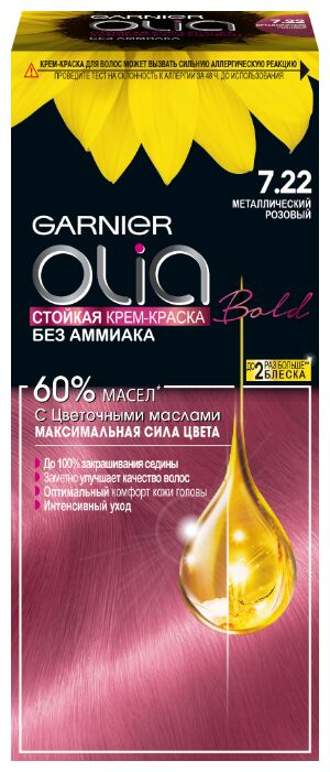 NEW Стойкая крем-краска OLIA 7.22 Металлический розовый