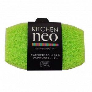 """""""Kitchen NEO"""" Губка для мытья посуды (зеленая)"""