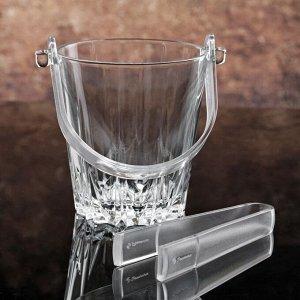 Ведерко для льда Pasabahce Karat / 130 мм