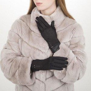 Перчатки женские безразмерные, без утеплителя, для сенсорных экранов, цвет чёрный