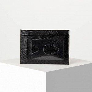 Картхолдер, 2 кармана для карт, цвет чёрный