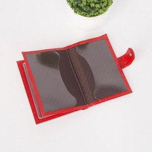 Обложка для автодокументов и паспорта, отдел для купюр, 5 карманов для карт, кайман, цвет алый