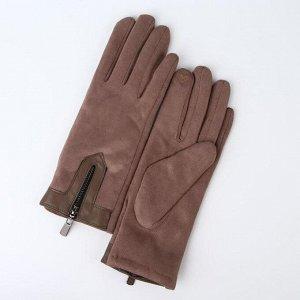 Перчатки женские безразмерные, с утеплителителем, для сенсорных экранов, цвет бежевый