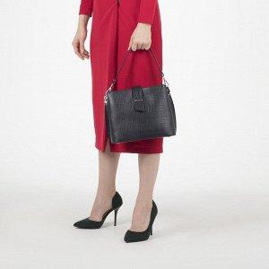 Сумка женская, отдел на молнии, наружный карман, длинный ремень, цвет тёмно-синий