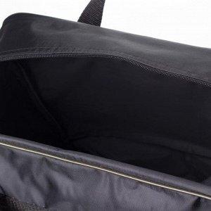 Сумка дорожная, отдел на молнии, 2 наружных кармана, длинный ремень, цвет серый