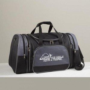Сумка дорожная, отдел на молнии, с увеличением, 3 наружных кармана, цвет чёрный/серый